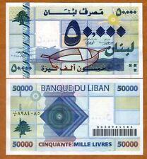Lebanon, 50000 (50,000) Livres, 2004, P-88, UNC > reduced size issue