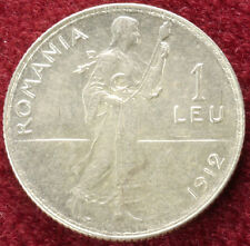 Romania 1 Leu 1912 (B2310)