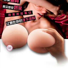 Funny Soft Ball Boob Boobbies Reliever Adult Squeeze Breast  Anti Stress Toy