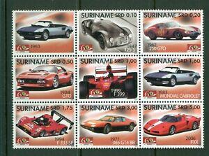 Suriname #1357 (2007 Ferrari block of nine)  VFMNH CV $9.75