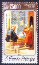 """Sao Tome 2014 MNH, """"The Chess Game"""" 1896 painting by Ludwig Deutsch, Sports Arts"""