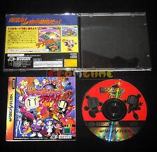 BOMBERMAN FIGHT Sega Saturn Versione Giapponese NTSC ••••• COMPLETO
