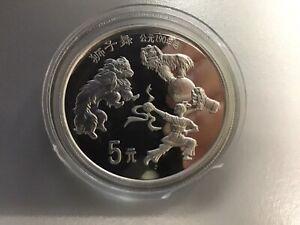 China - 5 Yuan 1995 -Der Löwentanz- 900er Silber, PP