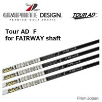 from JAPAN GRAPHITE DESIGN GOLF TOUR AD F  SHAFT for FAIRWAY WOOD 18aw