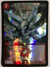 Duel Masters DMX 14 24/84 Bolmeteus Steel Dragon Alternate Artwork Super Rare