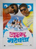GARAM MASALA 2005 AKSHAY KUMAR BOBBY DEOL LARA KAREENA   Rare Poster Bollywood