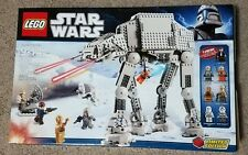 LEGO Star Wars AT-AT Walker (8129)