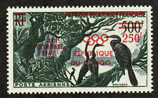 Congo, Peoples Republic Stamp - 60 Olympics overprinted on bird stamp Stamp - NH