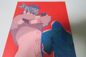 Teenage Mutant Ninja Turtles doujinshi Casey Jones X Donny (B5 20pages) UG TMNT