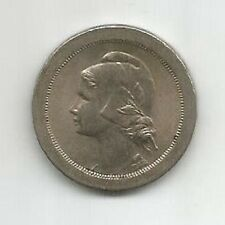 PORTUGAL 20 CENTAVOS 1922 (DATE CHANGED)
