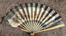 Beautiful Vintage Folding Paper And Bamboo Hand Fan