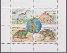 CAMBODIA 1996 Dinosaurs - Prehistoric Animals - 2 Souvenir Sheets - Fine Used