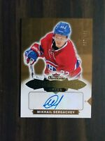 Mikhail Sergachev 2016-17 Hot Prospects Autograph Rookie Card # 177