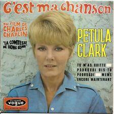 """PETULA CLARK """"C'EST MA CHANSON"""" 60'S EP VOGUE 8508"""