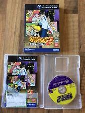 Gamecube Japan :  KONJIKI NO GASHBELL 2