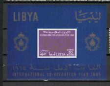 S16437) Libia Libia MNH Nuevo 1965 International Cooperación S/S