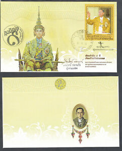 Thailand 2019  Special FDC  Bhumibol 60th Birtday Ann. signed by desiger stamp 2