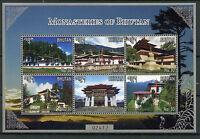 Bhutan 2015 MNH Monasteries of Bhutan 6v M/S Tango Monastery Kurje Lhakhang