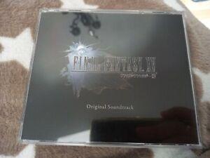 Final Fantasy XV - Original Soundtrack (4 CD's)