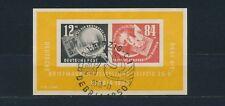 DDR DEBRIA Block 1950 mit Sonderstempel Michel Block 7 (S15264)