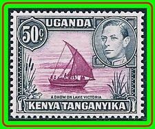 KENYA KUT 1949 KGVI  BOAT  SC#79  MNH