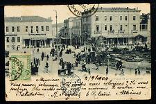 GREECE/GRÈCE 01-ATHÈNES -Place de la Concorde-1904(Undivided Back (c. 1901-1907)