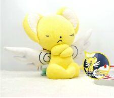 Japanese CARDCAPTOR SAKURA Kero chan Costume Cute DIY toy Doll keychain Material