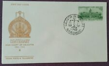 India 1962 Calcutta High Court Illustrated Unaddressed FDC, Ahmedabad PMK