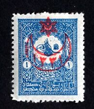 Turkey 1915 stamp Mi#270A MH