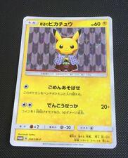 Carte promo Pokemon 208/SM - P PIKACHU hakama Japanese pokémon center Tokyo DX