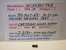 WINCHESTER 94 POST 64. (CARTRIDGE GUIDE SCREW-FOR CAL.30-30 ) (J-2150)