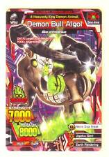 Strong Animal Kaiser Evolution 1 Ultra Super Rare Demon Bull Algol A-041
