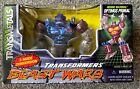 1997 Transformers Beast Wars Transmetal Optimus Primal Mint in box never opened