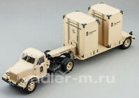 GAZ-51P with trailer (Beige) 905102 DIP Models 1:43 soviet truck New in a box!