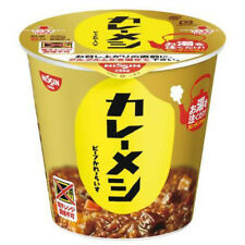 Nissin Japanese Curry Meshi Rice Beef Instant Japanese Food Cup 107g