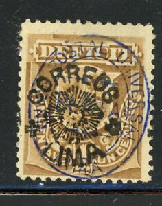 Peru-Déficit 1c with Lima Correos Sun and UPU Lima Oval (See note After J27) MNG