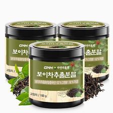 GNM Natural Puer Tea Extract Powder Puerh Mineral Health 10.5oz(300g)