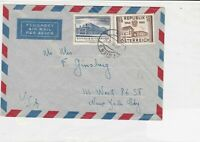 austria 1955 buildings air mail stamps cover ref 21217