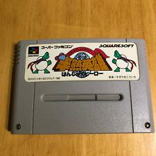 Super Famicom SNES Games - SHVC-HH - Hanjuku Hero