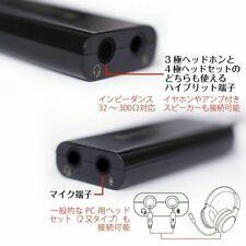 Creative Japan Sound Blaster Play! 3 USB audio interface up to 24bit / 96kHz