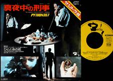 "OST POLICE PYTHON 357 georges delerue japan 7"" french crime thriller movie 45"