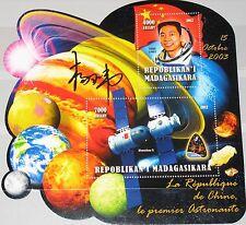 MADAGASKAR MADAGASCAR 2012 unlisted 1st Chinese Astronaut Yang Liwei Space MNH