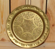Vintage Arabic ornate floral brass wall hanging plate