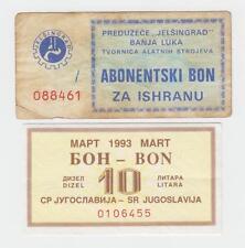Local note Bosnia JELŠINGRAD BANJA LUKA +Yugoslavia bon 10 Liters petrol  1993 !