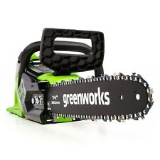 Chainsaw Brushless 14 Inch 40V 2.5Ah Cordless Included Battery Charger Saw Tool