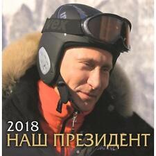 2018 PUTIN SLALOM SKIER UVEX SKI HELMET & GOGGLES ROBOCOP Russian wall calendar