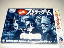 RARE 1984 TAKARA HORROR WORLD EXCLUSIVE THRILLER GAME