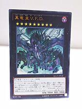 Yu-Gi-Oh True King V.F.D The Beast MACR-JP046 Ultra Rare  japanese