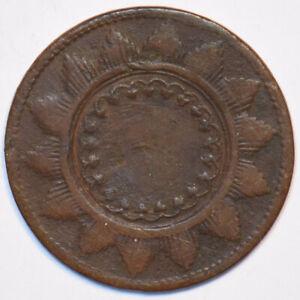 Sacramento Cramorro token J Cramorro 296173 combine shipping