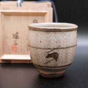0530a Tatsuzo Shimaoka Japanese Mingei Mashiko pottery Yunomi Tea Cup With Box